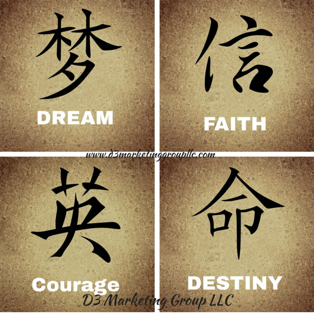 Dream Faith Courage Destiny
